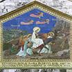 Mosaico-Vistation-Church