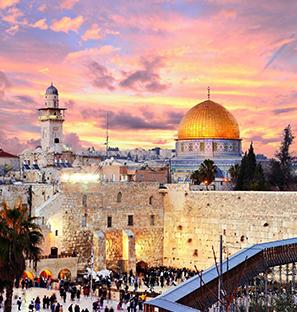 israel_destinos